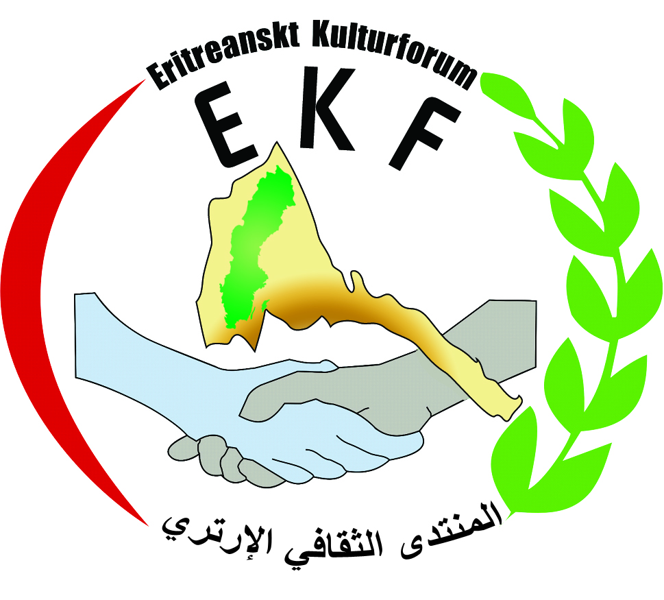 Eritreanskt Kulturforum